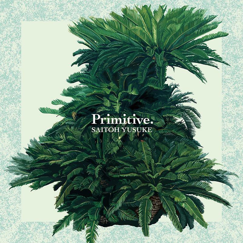 【今週のおすすめアート】サイトウユウスケ 個展「Primitive.」