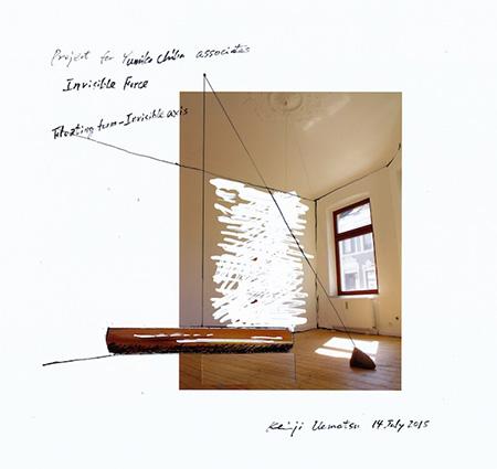 【今週のおすすめアート】 植松奎二の個展「Invisible Force-見えない力」