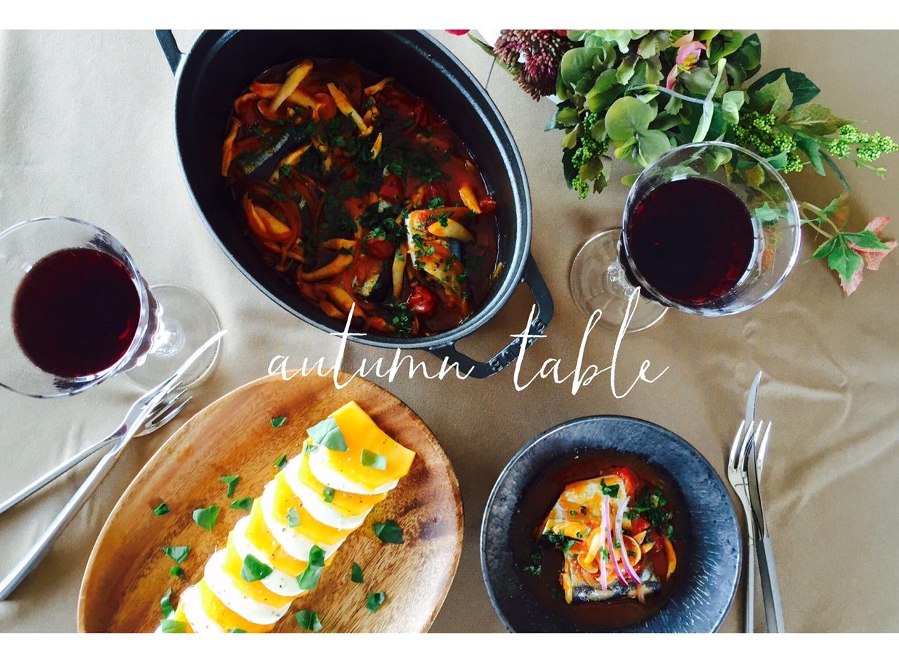 ART de la TABLE by 太田みお 秋の恵みたっぷりのテーブル♪ さんまのトマト煮&柿の