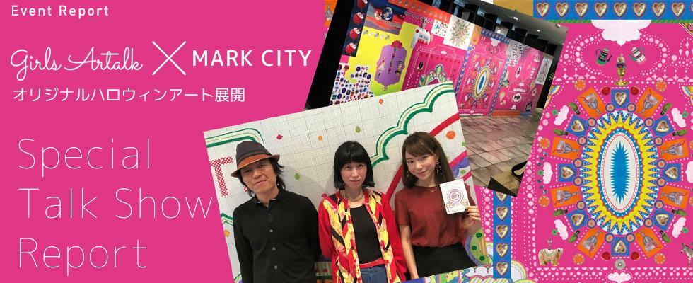 MARKCITY ×girls Artalk HALLOWEEN★Special Talk Show