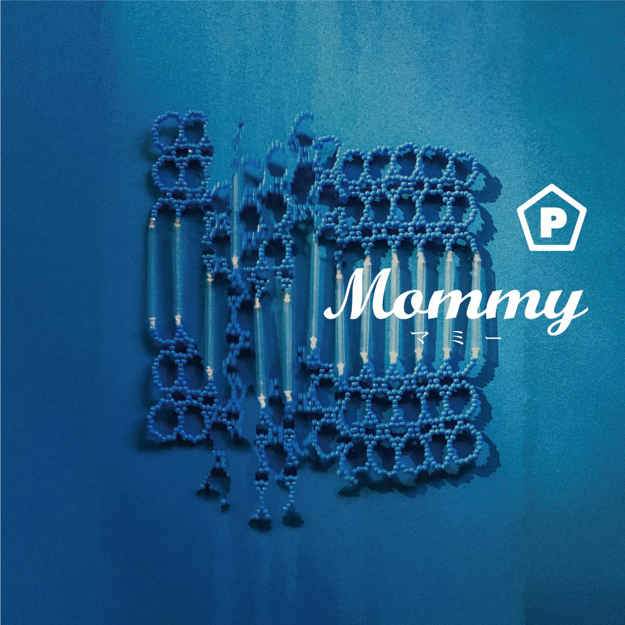 映画『Mommy/マミー』× ジュエリーブランドPENTA(ペンタ)コラボレーション展「PENTAと