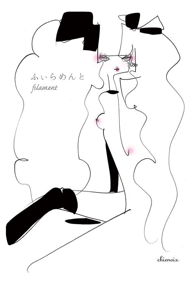 線が織りなす妖艶なライン。原 知恵子(chienoix)個展 ふぃらめんと【今週のおすすめアート】