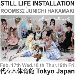 invitation-Rooms32forWeb