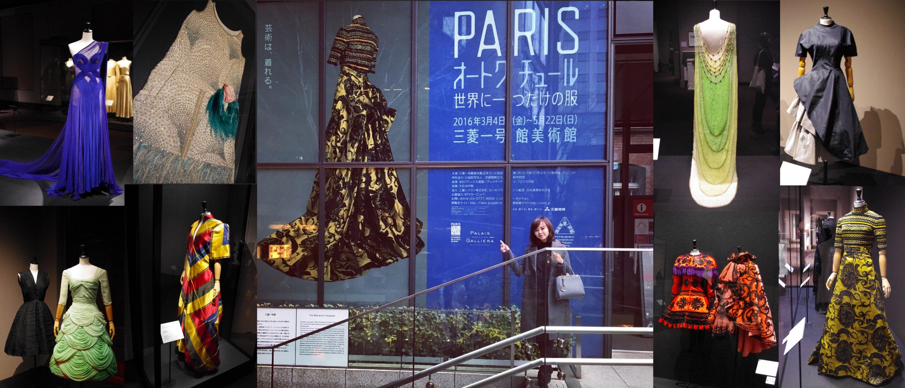 芸術は、着れる  PARIS オートクチュール 世界に一つだけの服