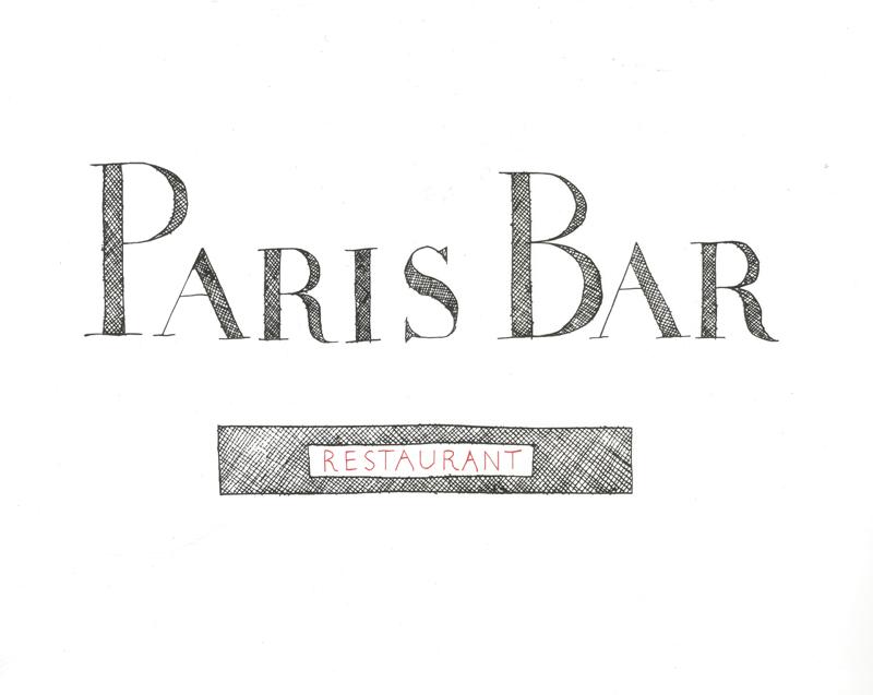 時間と場所を超えた作品 ダグラス・ゴードン&ジョナサン・モン 「PARIS BAR」 【今