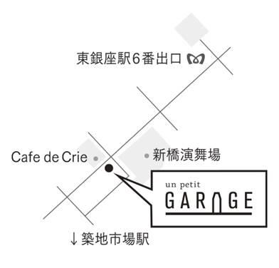 garage??