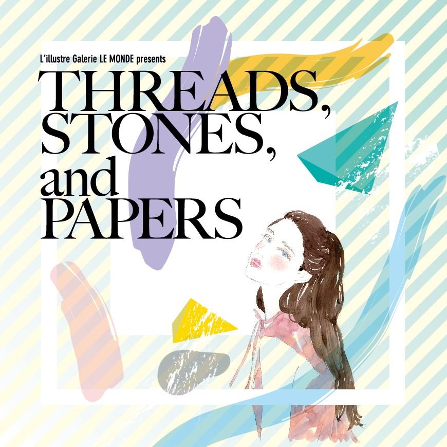 紙の上だけじゃない! イラストレーション THREADS, STONES and PAPERS  【