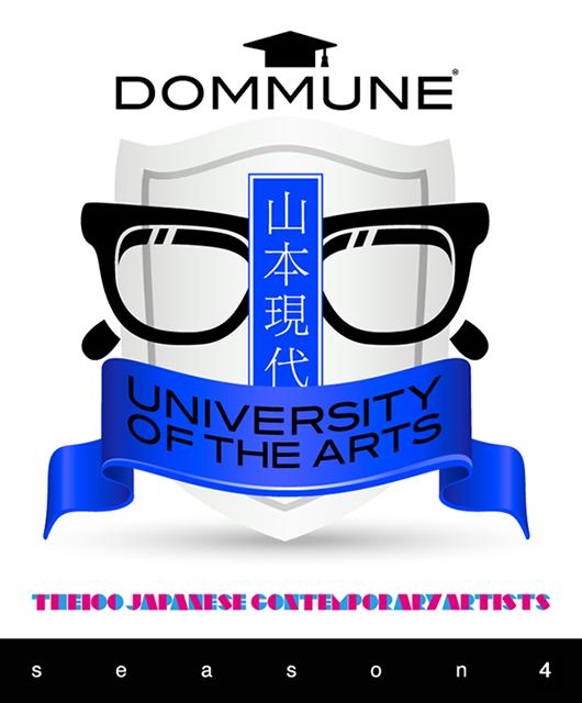 今週末まで! 宇川直宏 DOMMUNE UNIVERSITY OF THE ARTS 「THE 10