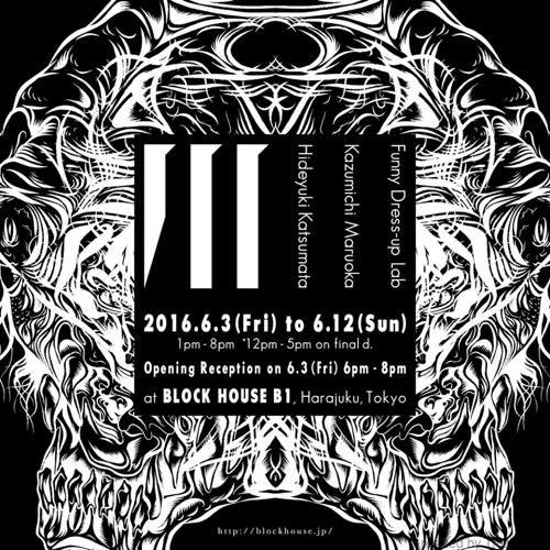 """6月12日まで!! Group Exhibition """"川"""" 【今週のおすすめアート】"""