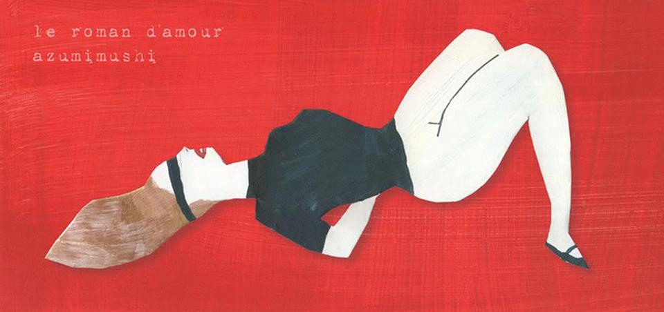 テーマは恋愛!! あずみ虫個展「恋愛小説」【今週のおすすめアート】