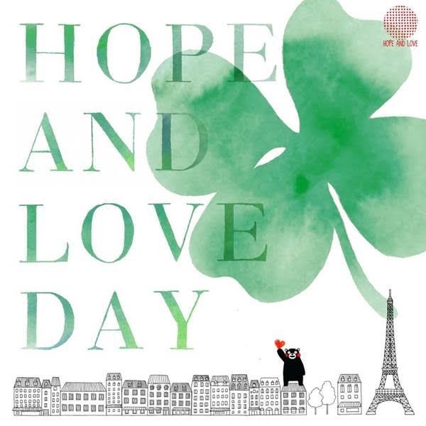 明日から! HOPE AND LOVE GALLERY 【今週のおすすめイベント】