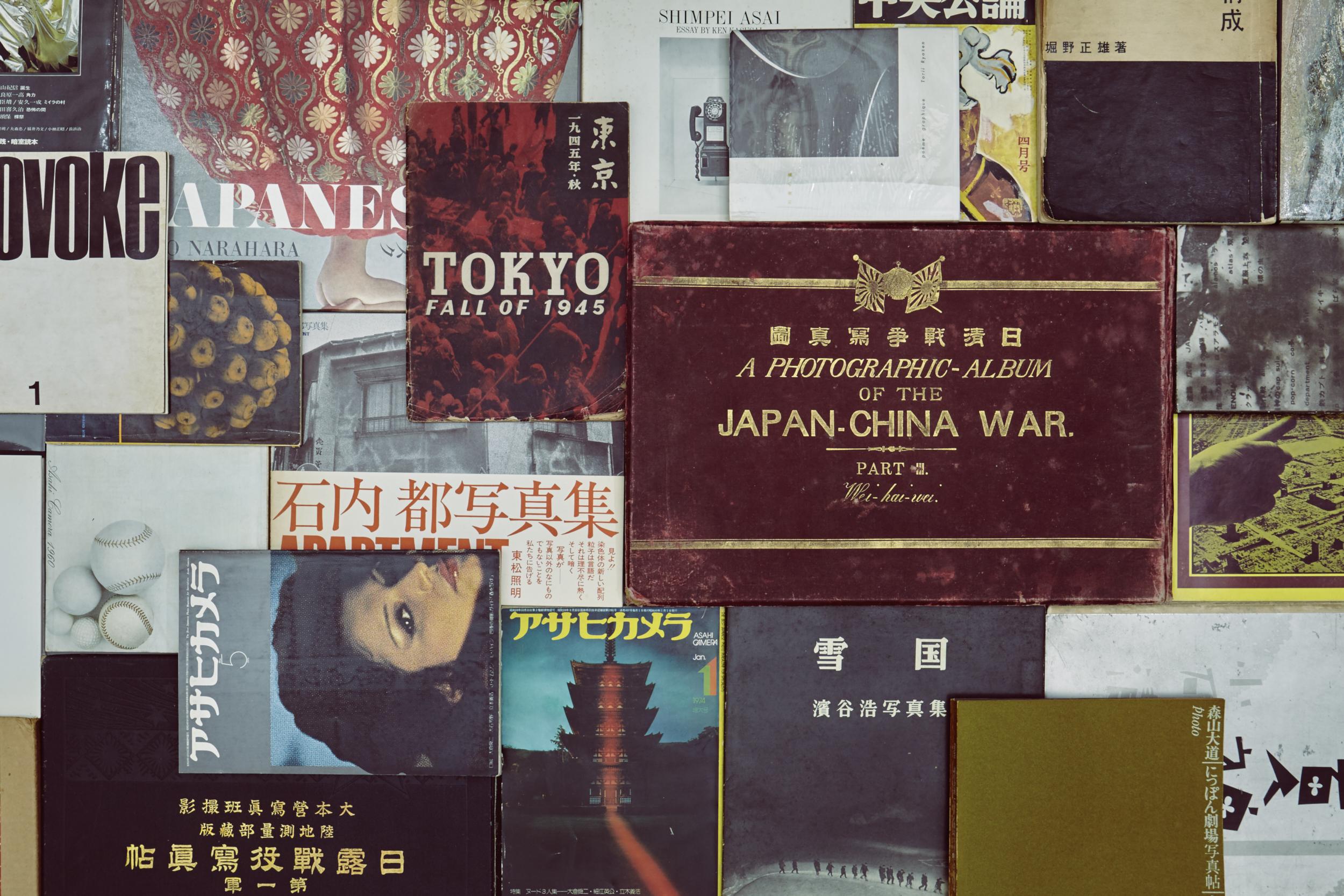 日本の写真集史を紹介 写真集展 「The Photobook」 【今週のおすすめアート】