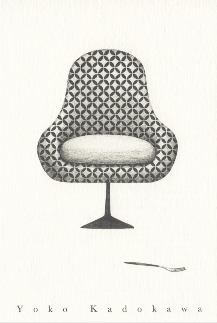 明日から開催! 門川洋子  『椅子とカトラリー』【今週のおすすめアート】
