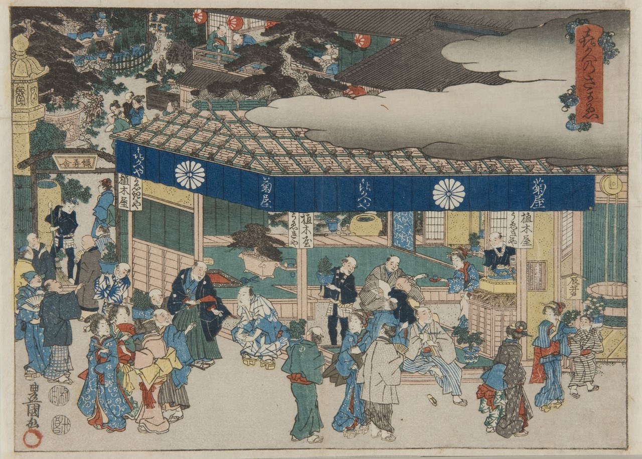 第2回 浮世絵に隠されたヒ・ミ・ツを探る「花篭で学ぶ江戸の文化」【今週のおすすめイベント】