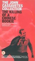 chinesebookie