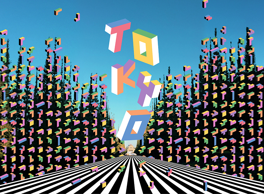 明日から!! ABLE & PARTNERS TOKYO DESIGN WEEK 2016