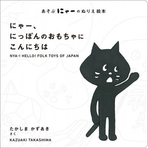 20160210_nya_h4