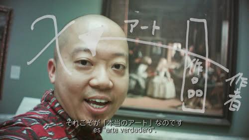 根源的なドキュメンタリー 伊東宣明 個展『アートと芸術家』【今週のおすすめアート】