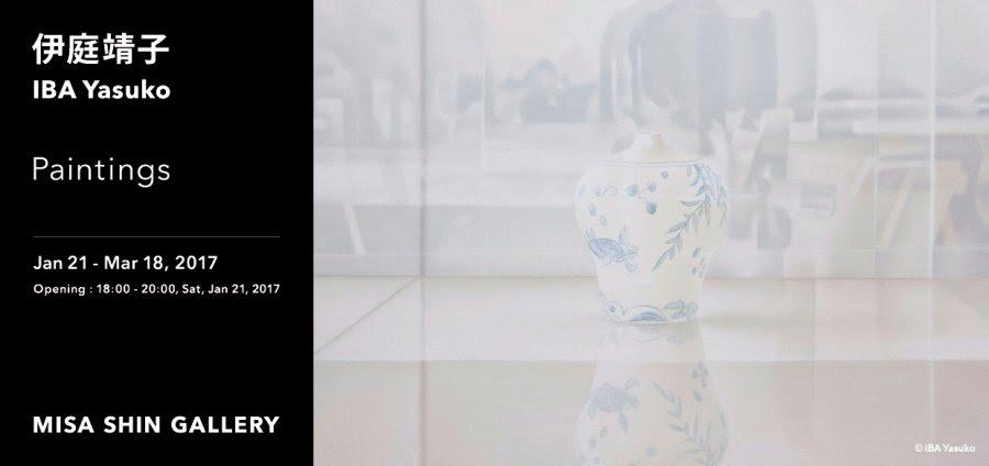 触覚の可視化 伊庭靖子 Paintings【今週のおすすめアート】