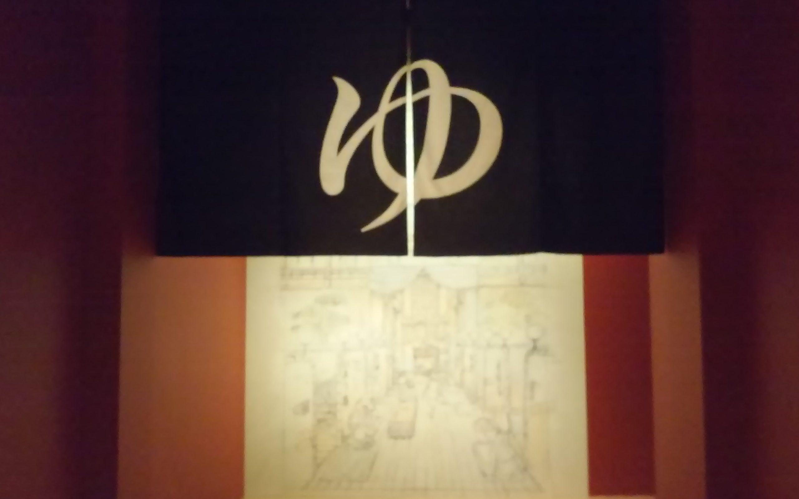 「高畑・宮崎アニメの秘密がわかる。スタジオジブリ・レイアウト展」  レイアウトから読み解く、ジブリ作