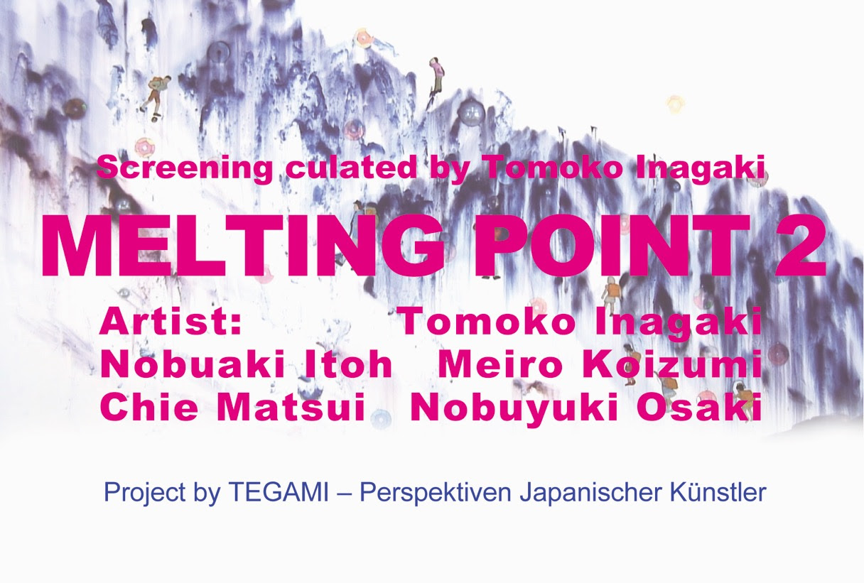 Melting Point 2 | 伊東宣明、稲垣智子、大﨑のぶゆき、小泉明郎、松井智惠【今週のおす