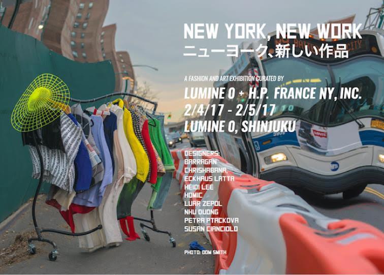 「NEW YORK, NEW WORK」【今週のおすすめイベント】