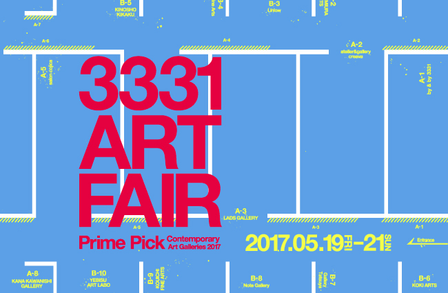 3331 Art Fair – Prime Pick : Contemporary Ar