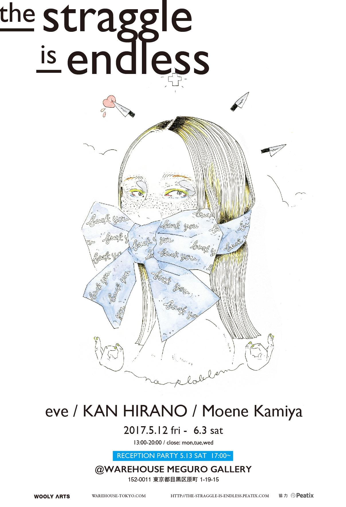 """炸裂するガールズパワー!""""eve"""" """"Kan Hirano&#8"""