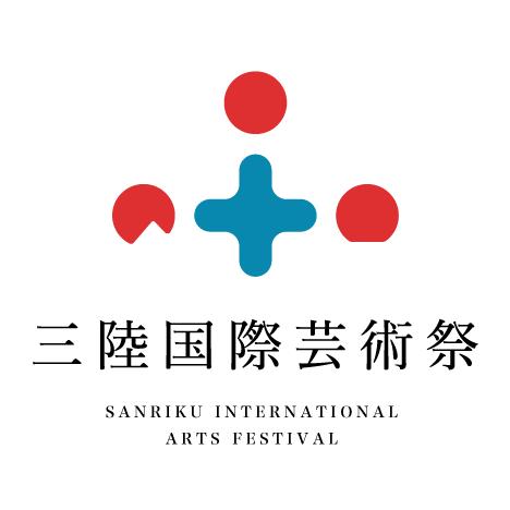 三陸の海と鼓動をアートで感じる!三陸国際芸術祭2017の公式サイトがオープン!【今週のおすすめアート