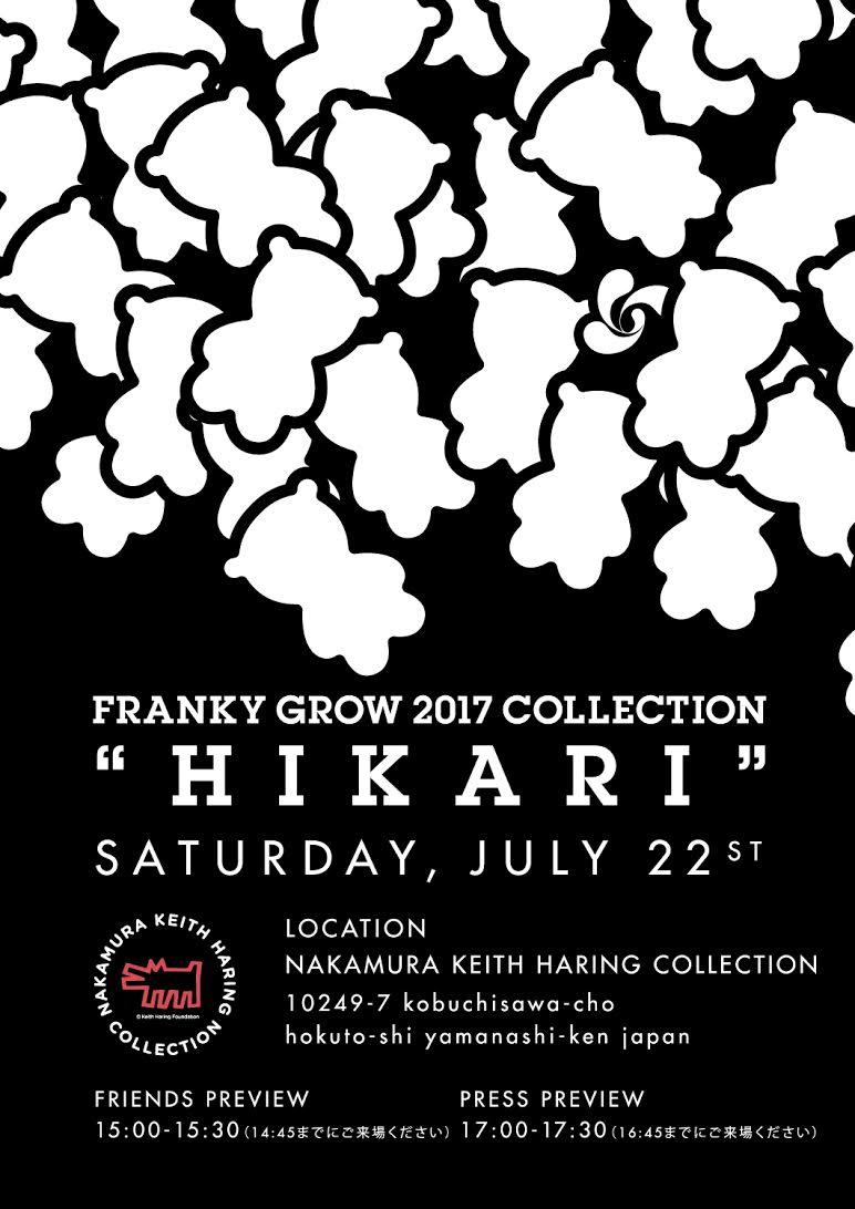 """中村キース・へリング美術館で開催!!キッズブランドのファッションショー""""HIKARI&#"""