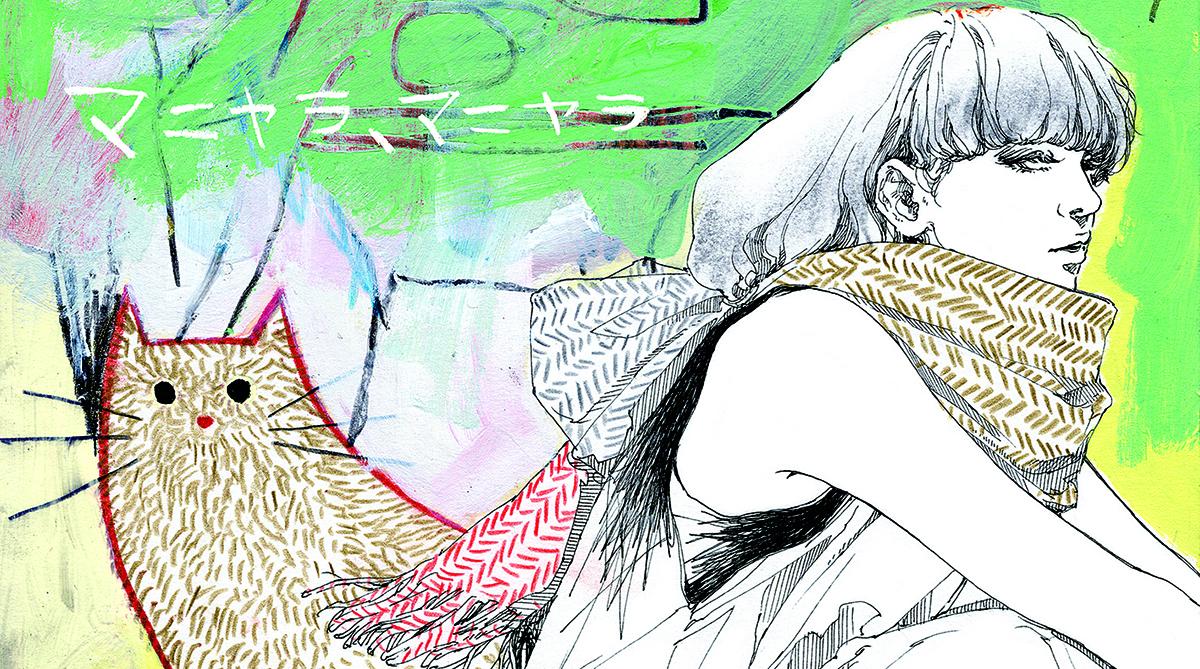 違ったタイプの可愛いが組み合わさるとどうなるの? 「宮島亜希・カノートモカズ 二人展」【今週のおすす