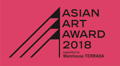 Asian Art Award 2018 supported by Warehouse TERRAD
