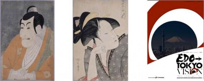 お待たせしました!江戸東京博物館が4月1日に再オープン!【今週のおすすめアート】