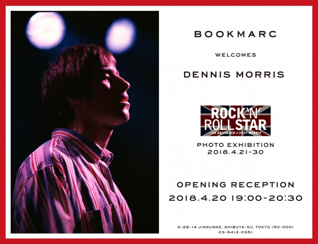 "写真家デニス・モリス「Dennis Morris ""ROCK 'N' ROLL STAR"" Liam"