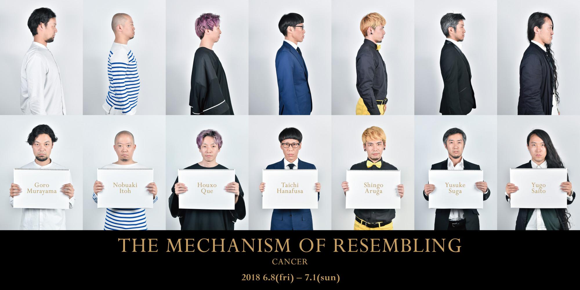花房太一さん率いるアート集団CANCERの初展示会「THE MECHANISM OF RESEMBL