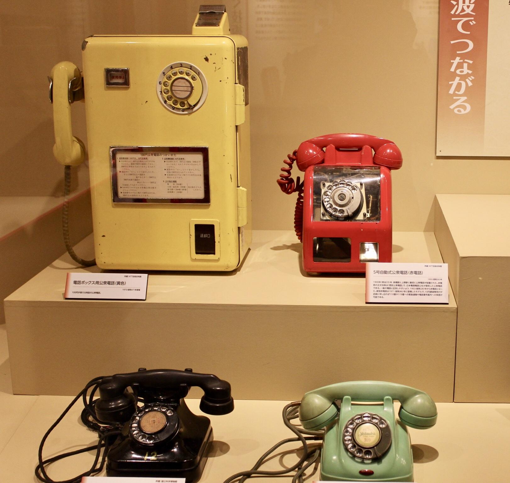 今だからこそ、振り返る価値がある『特別展 技術発展の150年 日本を変えた千の技術博』