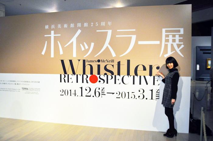 [後編] ホイッスラー展×国際音楽祭NIPPON×girls Artalkスペシャル アートツアーレ