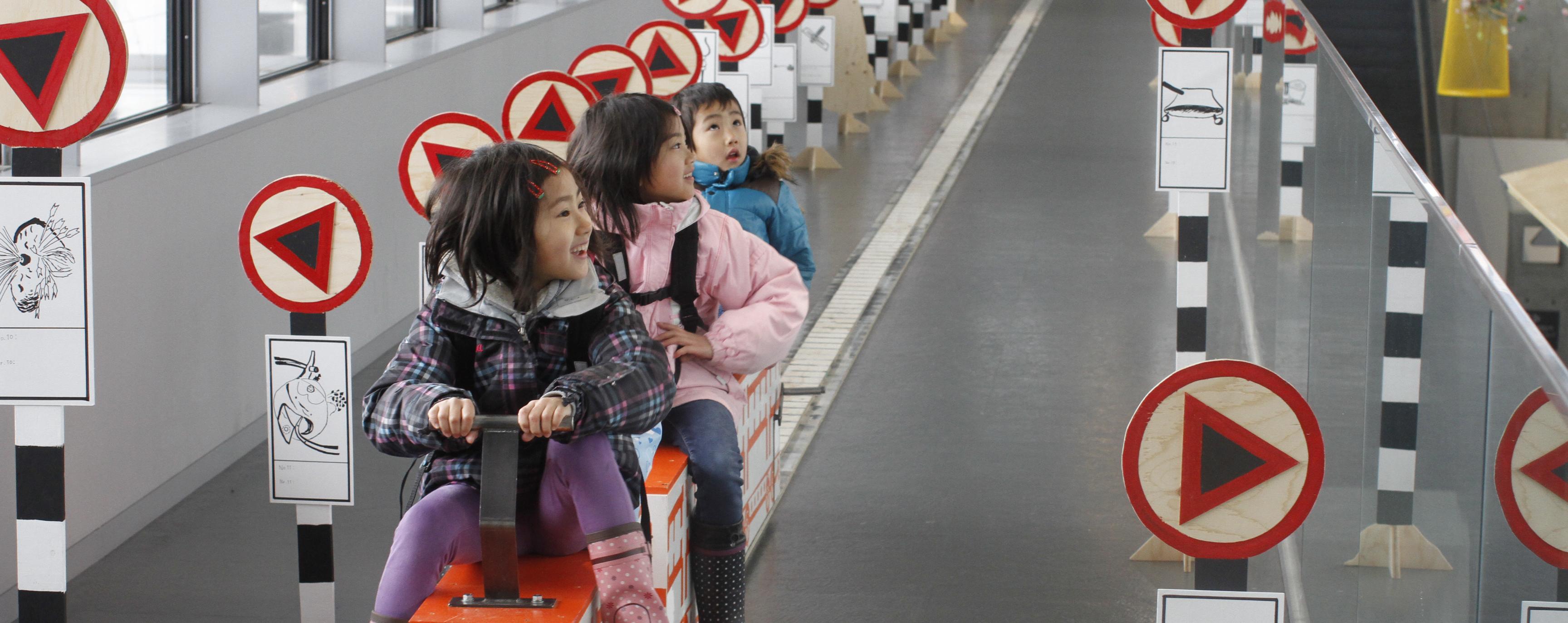 【今週のおすすめアート】越後妻有里山現代美術館[キナーレ]2015冬企画展は遊べる作品がいっぱい!