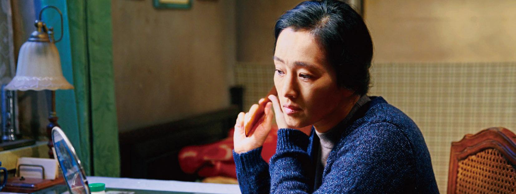 【映画】チャン・イーモウ監督 『妻への家路』のみどころ