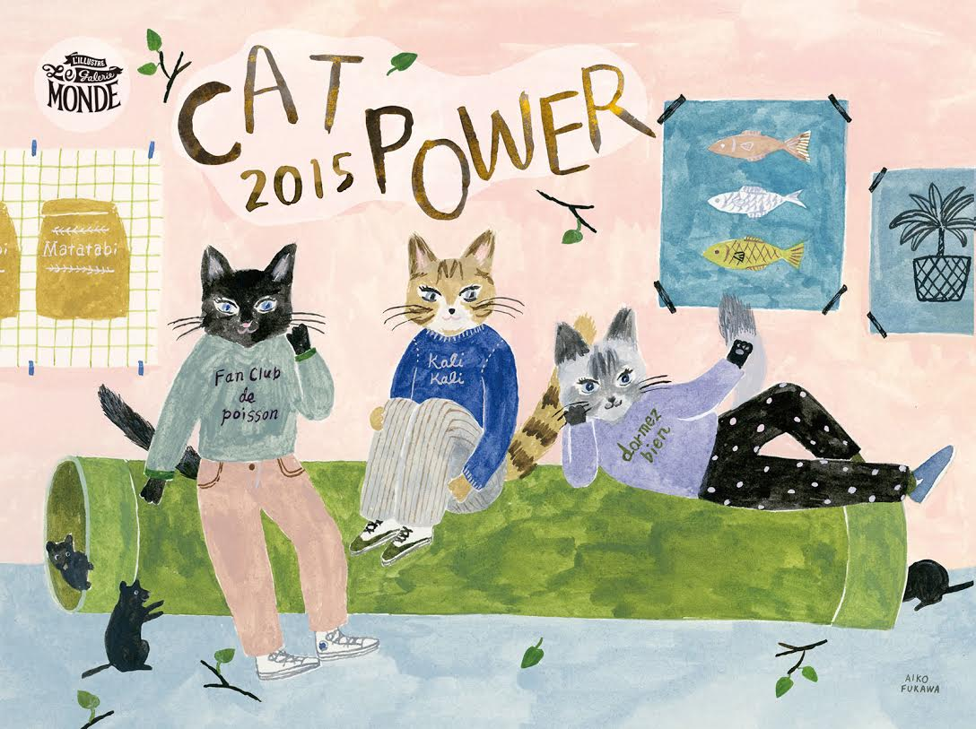 【今週のおすすめアート】チャリティー展 CAT POWER 2015