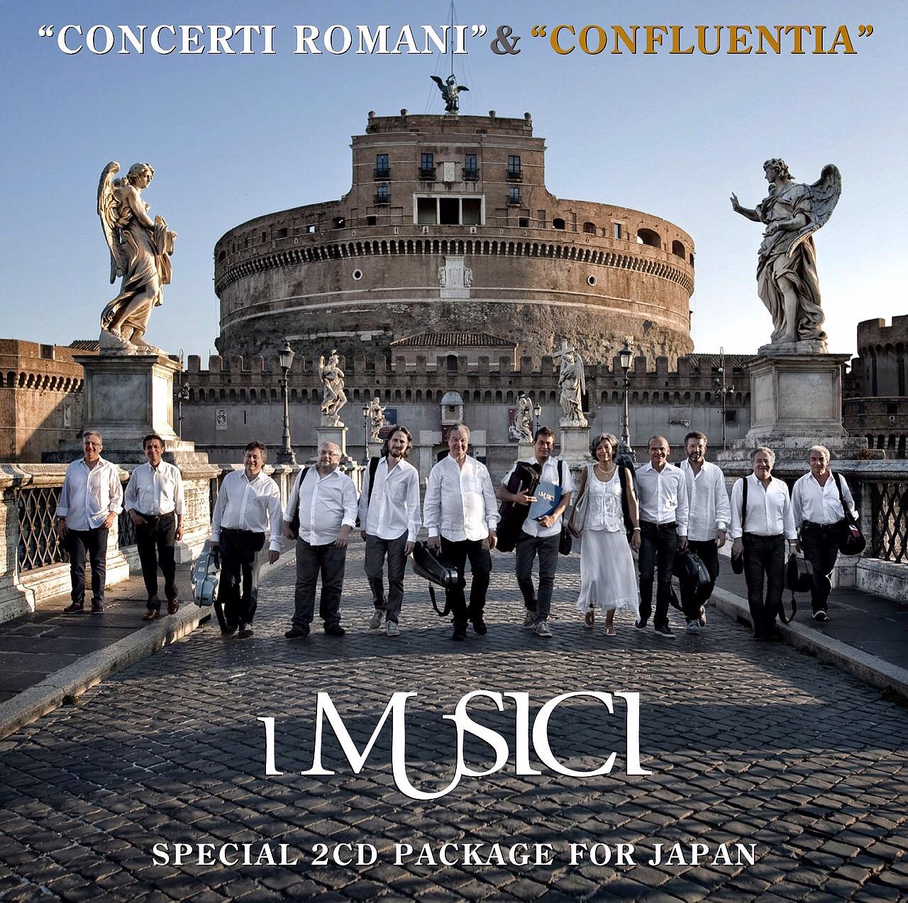 I Musici (イ・ムジチ合奏団) コンサートレポート@杉並公会堂