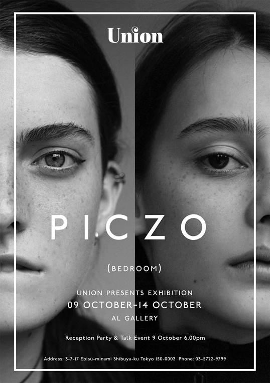 """【今週のおすすめアート】Union presents Piczo exhibition """"BEDRO"""