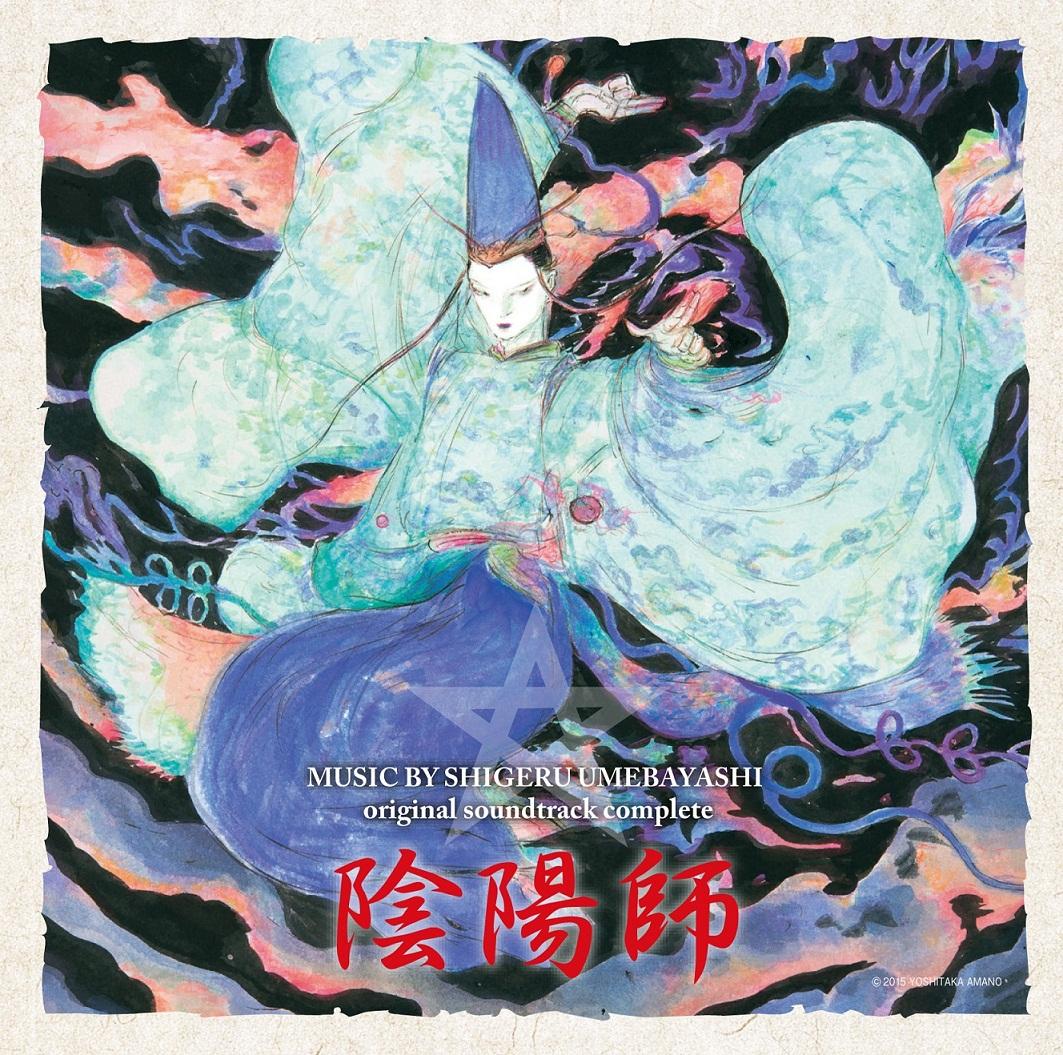 スケートリンクを彩る「陰陽師」オリジナル・サウンドトラックCDは2枚組コンプリート盤で11月25日発