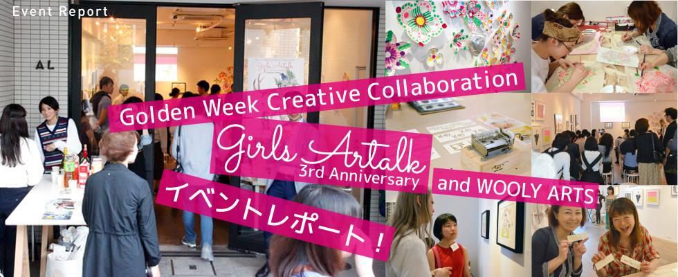 Golden Week Collaboration Girls Artalk 3rd Anniver