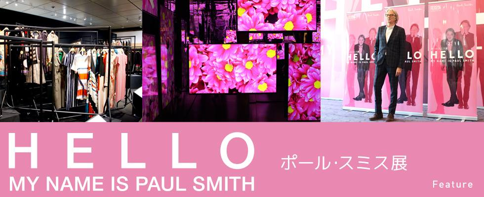 H E L L O, MY NAME IS PAUL SMITH