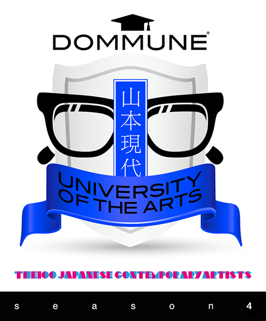 今週末まで! 宇川直宏 DOMMUNE UNIVERSITY OF THE ARTS 「THE 10