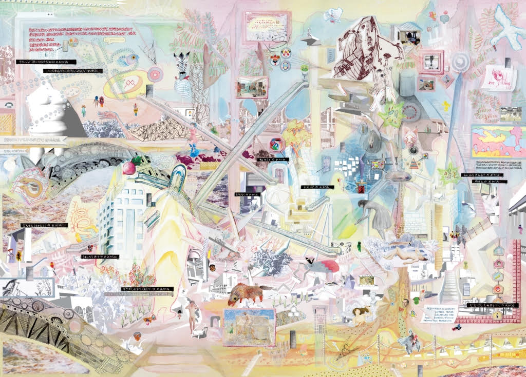 今だから見る カオス*ラウンジ 「風景地獄―とある私的な博物館構想」【今週のおすすめアート】
