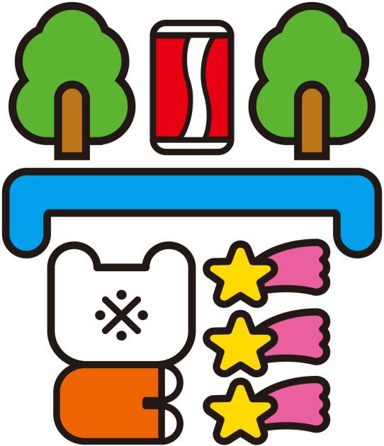 ロゴがアート!? 天久聖一 × よシまるシン 「ロゴゴ展」【今週のおすすめアート】