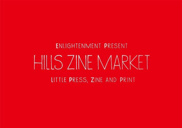 HILLS ZINE MARKET【今週のおすすめアート】