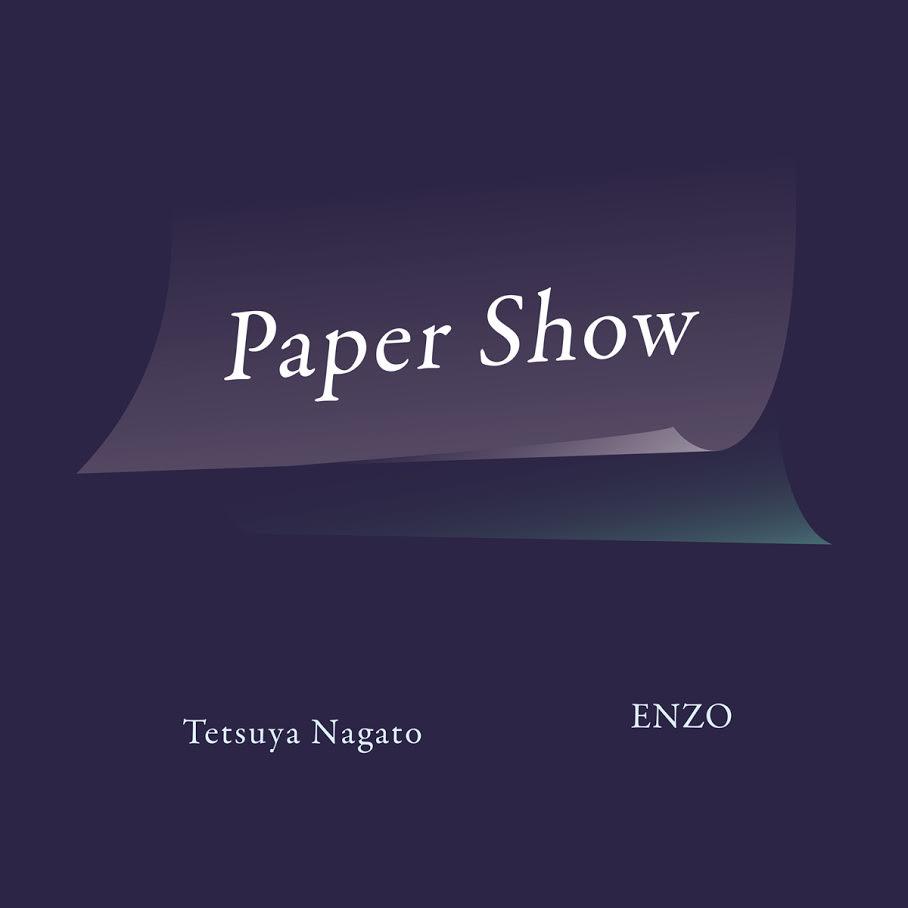 TETSUYA NAGATO・ENZO 「PAPER SHOW」【今週のおすすめアート】